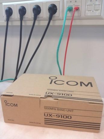 Icom_UX9100